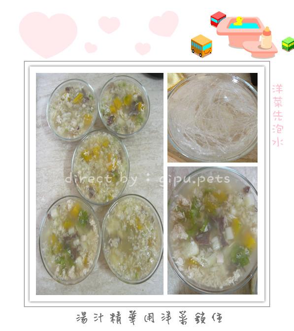 寵物鮮食p7