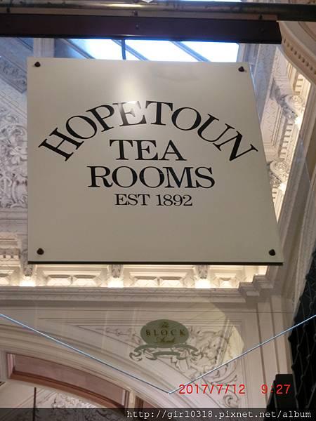 2017.07.12 Hopetoun Tea Rooms (1).JPG