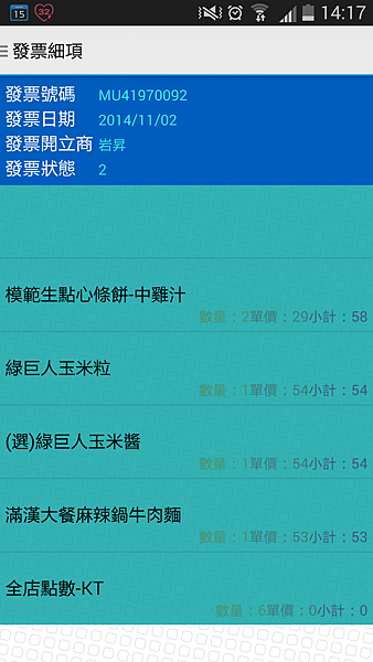 Screenshot_2015-01-15-14-17-33.png
