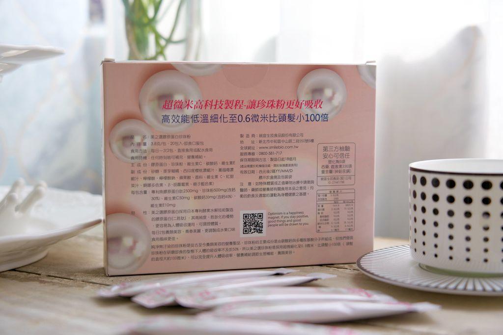 DSC00734_Fotor.jpg