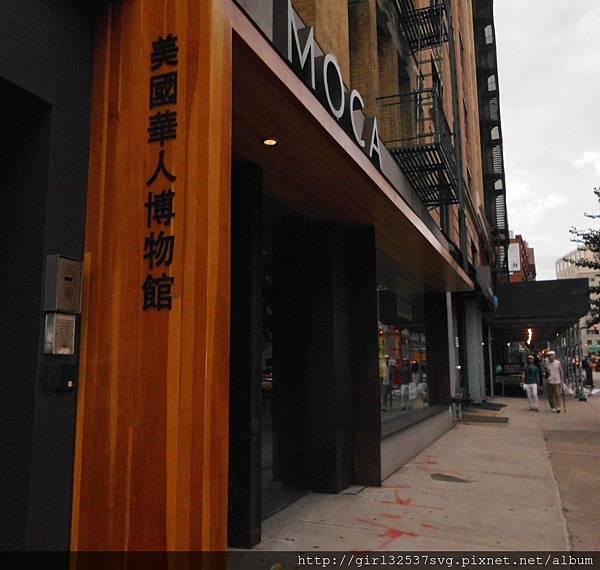 2015紐約行 (29).jpg