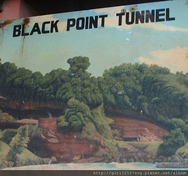 Black Point Tunnel (5).JPG