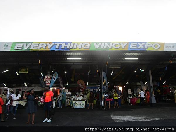 107.10.25 Everything Vincy Expo (7).JPG