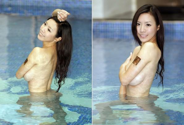 裸泳照po臉書 正妹告姊妹淘
