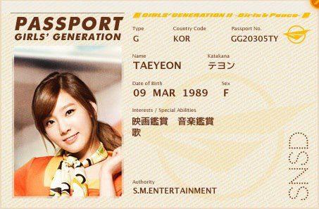 少女時代PASSPORT