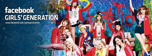 Girls' Generation 少女時代 I GOT A BOY