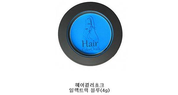 彩色挑染 Hair Color Chalk 染髮粉