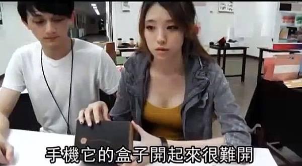 美女設計師 魏米娜