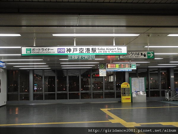 DSC09418.JPG