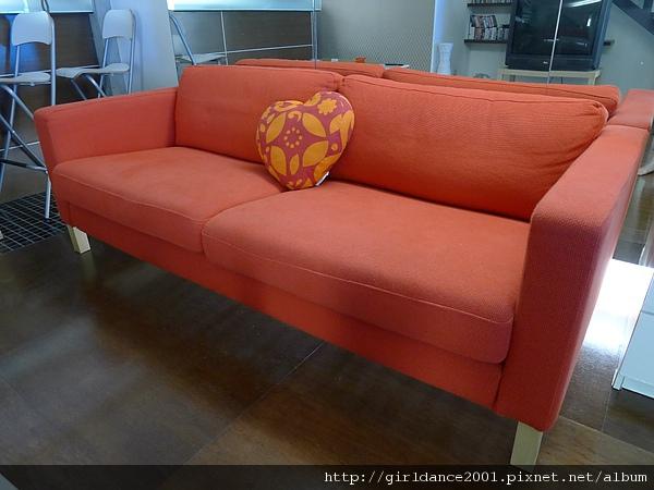 IKEA很新三人座沙發