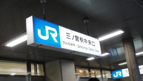 DSC03993.JPG