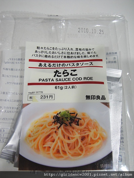 DSC09236.JPG