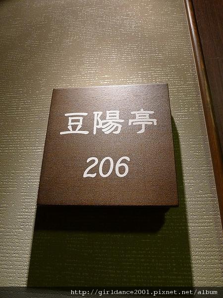 L1020123.JPG