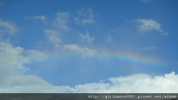 下過雨後的彩虹