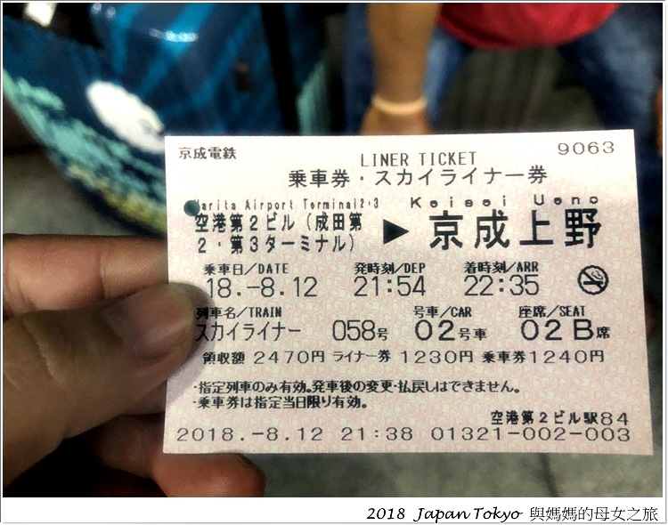 IMG_E6249.JPG