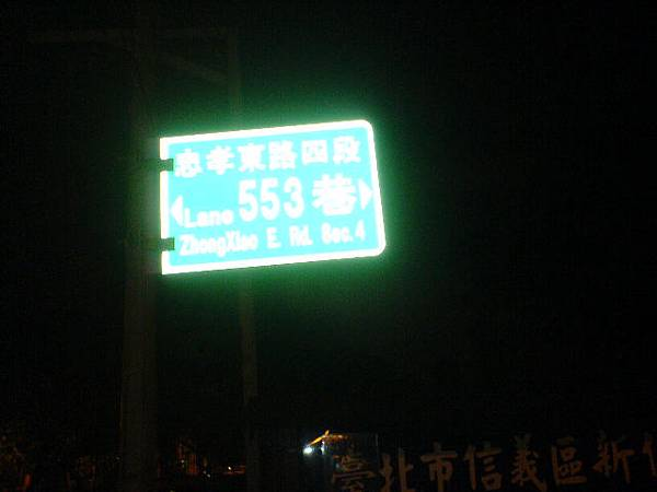 DSC08627