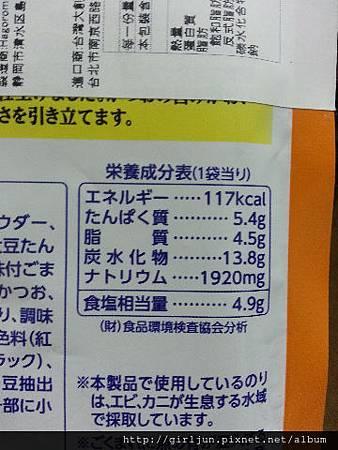 20140420_212448.jpg
