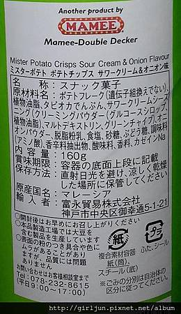 20140322_091214.jpg