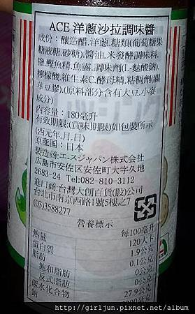 20140325_103656x.JPG