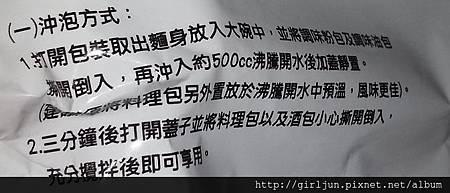 20140918_005447.JPG