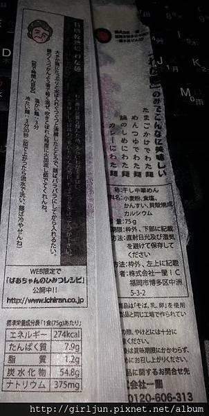 20140518_212121.JPG