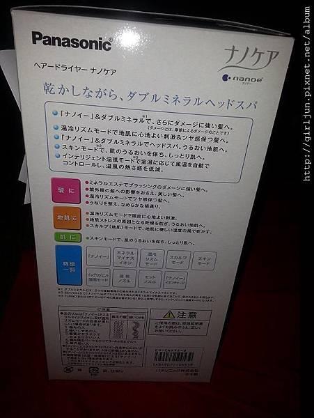 20141010_003153.JPG