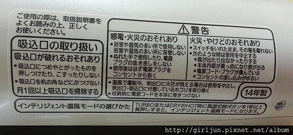 20141012_223505.JPG