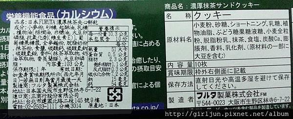 20140309_225409.JPG