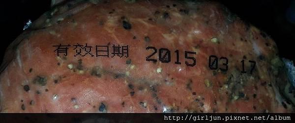 20150125_203747.JPG