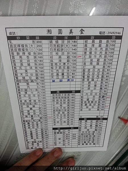 20150324_132438.JPG