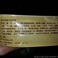 20140607_130012.JPG