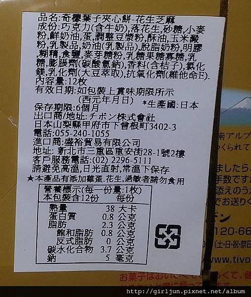 20150613_223731.JPG
