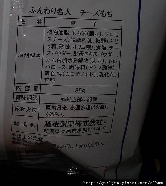 20160623_081652.JPG