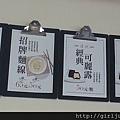 20170528_091715.jpg