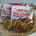 參觀SAPPORO酒廠