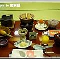 加賀屋早餐