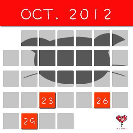 科技 10 月-智慧手機、平板大車拚