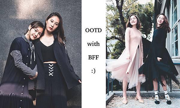 好朋友穿搭 ▍春季閨蜜姐妹穿搭BFF OOTD   清新蕾絲 X 經典風衣