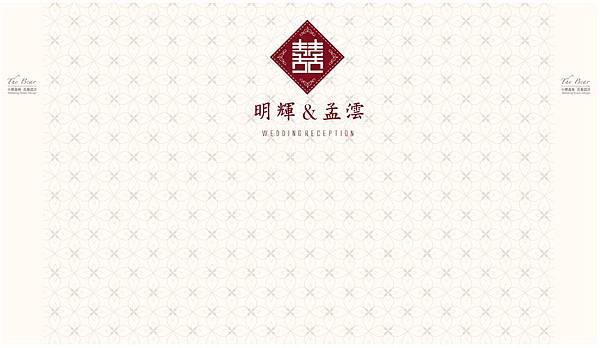 0614晶英-喜帖囍字菱形-01