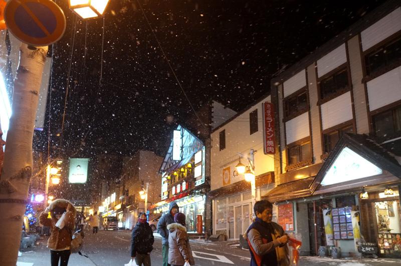 北海道極樂通溫泉街
