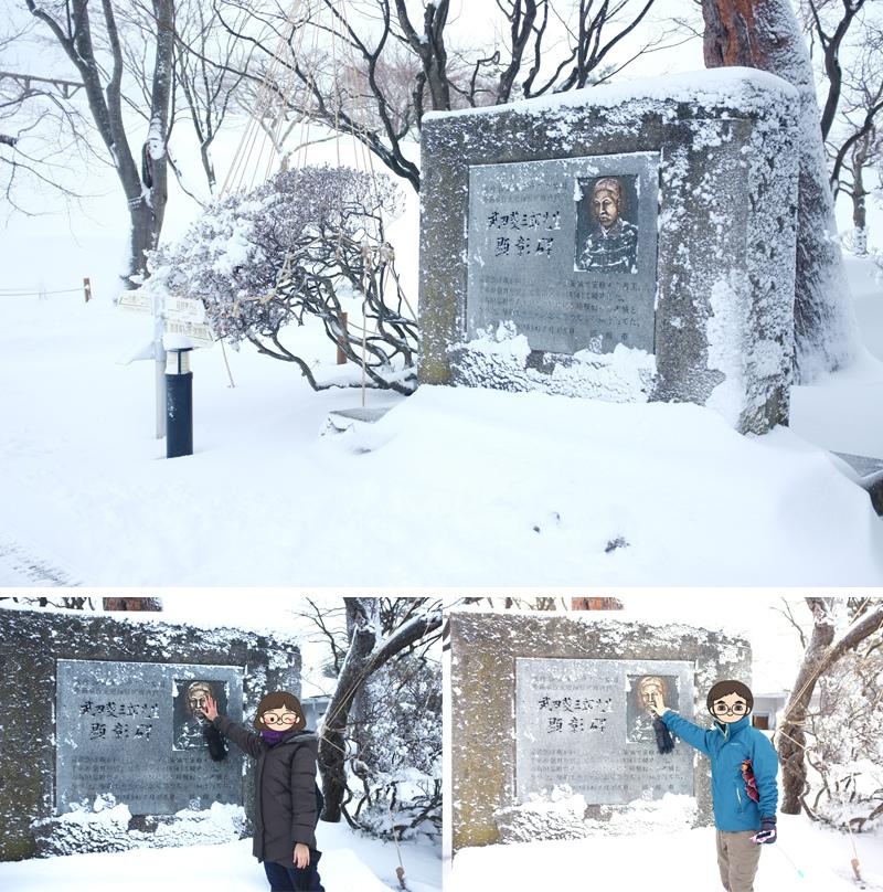 北海道五稜廓