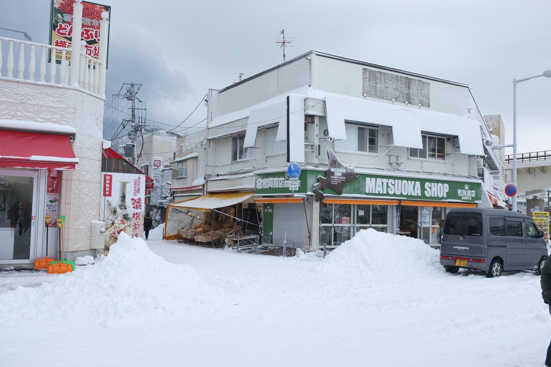 北海道函館朝市