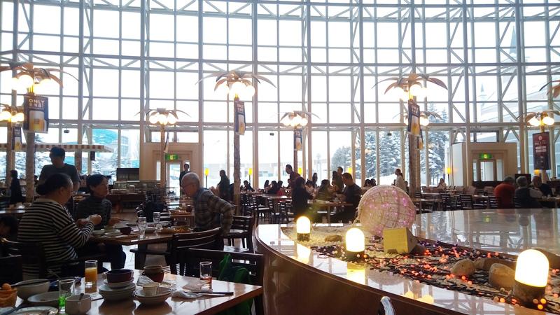 札幌香檳城堡飯店