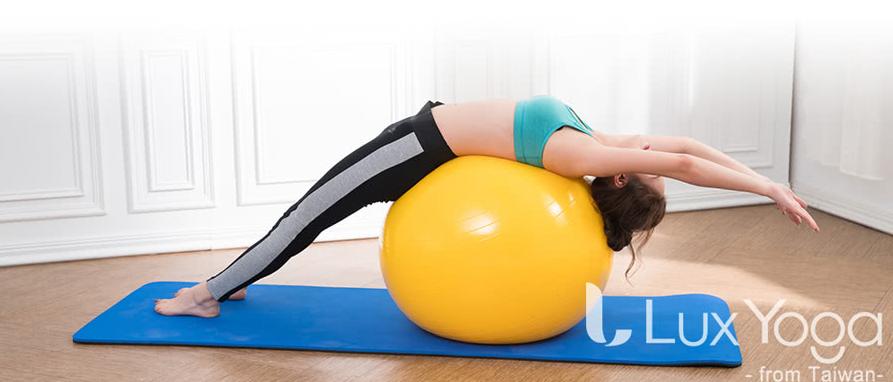 瑜珈球推薦luxyoga