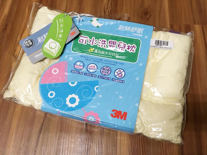 3M防螨嬰兒枕