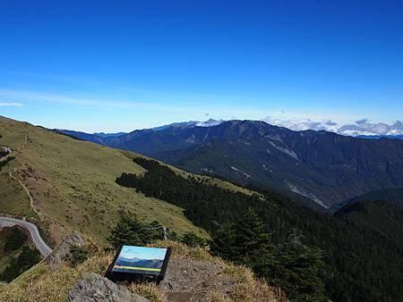 中央尖山、南湖大山.JPG