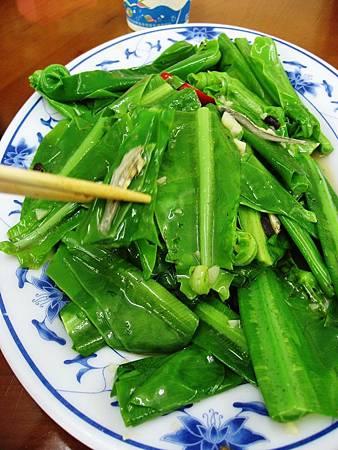 藍藍餐廳 山蘇