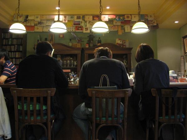 20090201 Cafe Ole.jpg