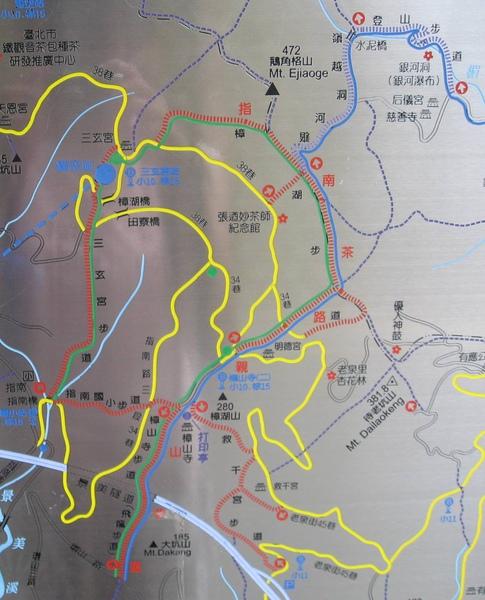 指南茶路親山步道地圖.JPG