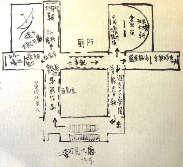 蔡國強 泡美術館2樓.JPG